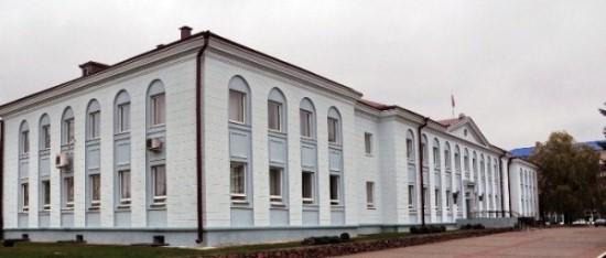 Osipovichi Region Executive Committee